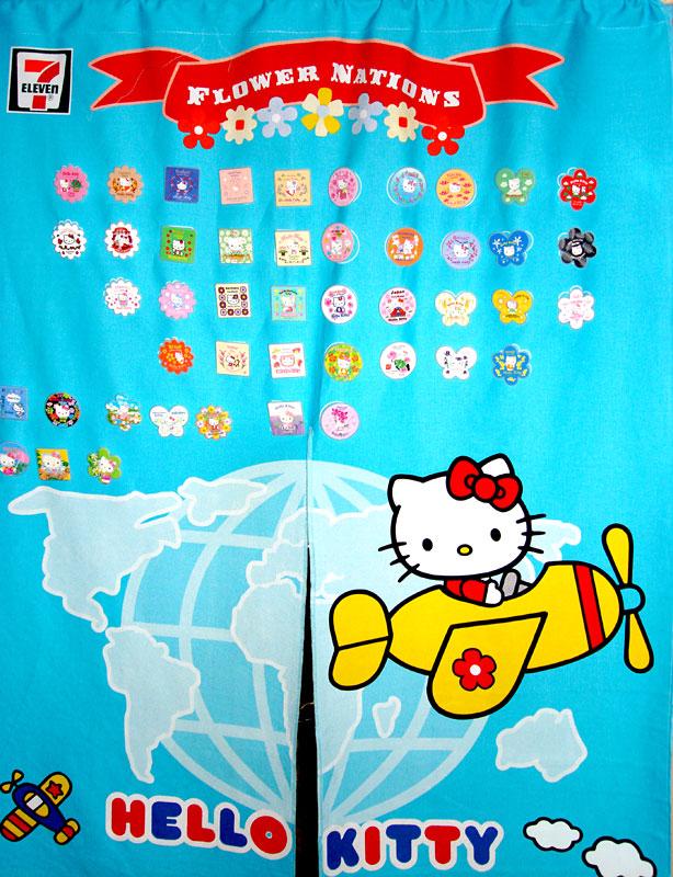 Hello Kitty 布廉-藍