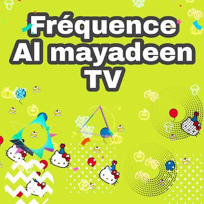 Fréquence al mayadeen tv 2020 sur Nilesat pour toutes actualités politique, sociale et sportive