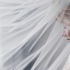 Wedding photographer Vyacheslav Zavorotnyy (Zavorotnyi). Photo of 16.05.2018