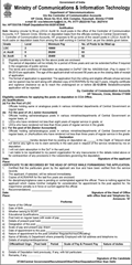 MoCIT Recruitment Advt 2016-2017