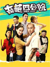Wonderful Siheyuan China Web Drama