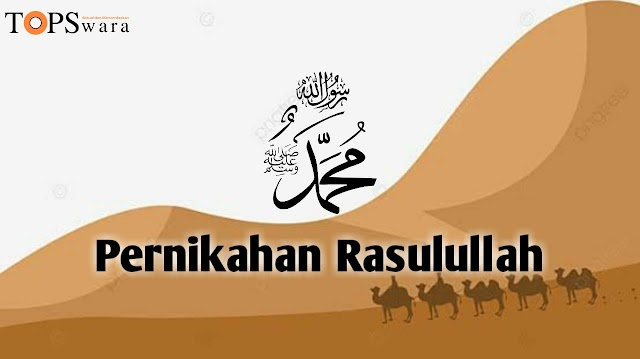 Pernikahan Rasulullah.