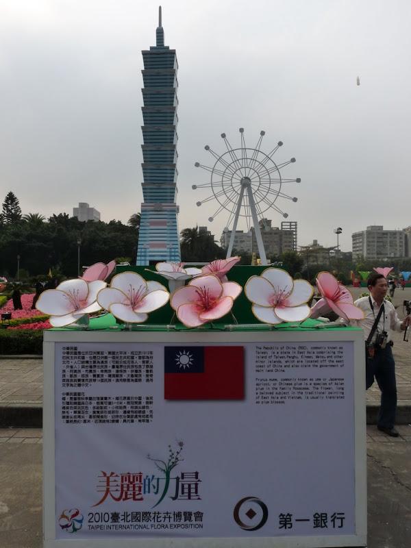 Taiwan .Taipei Lantern Festival - P1150758.JPG