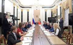 Vladimir-Putin-ASI-Supervisory-Board-1