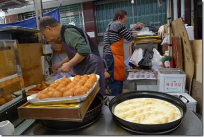 Korean Youtiao 油條