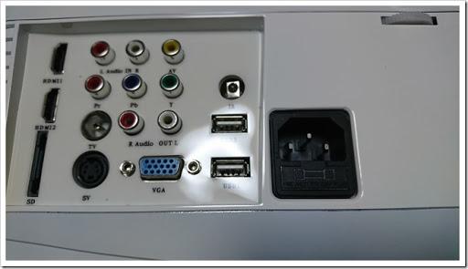 DSC 1065 thumb%25255B2%25255D - 【ガジェット】「H2 WiFi プロジェクター」レビュー。大画面300インチでファミコン!自宅でお手軽1万円~プロジェクター時代