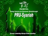 Premi Asuransi Prudential Syariah