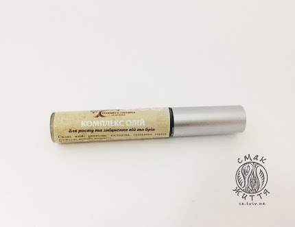 Комплекс олій для росту та зміцнення вій та брів (10мл) Elizabeth's cosmetics