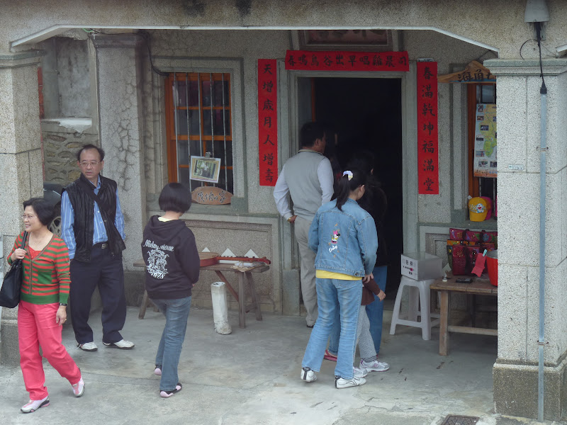 TAIWAN. Cinq jours en autocar au sud de Taiwan. partie 1 - P1150146.JPG