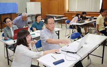 北名古屋市のはじめての人向けパソコン教室