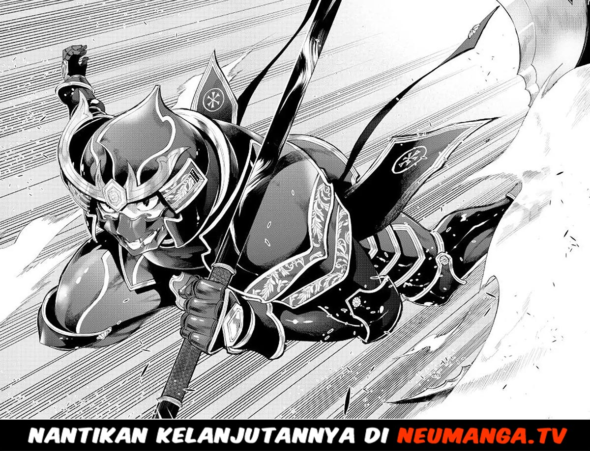 The New Gate Chapter 53