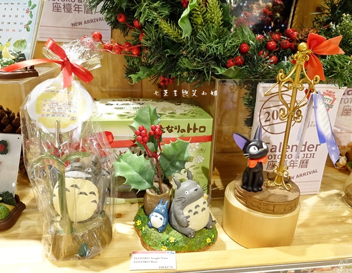 5 Donguri Republic 橡子共和國 龍貓專賣店