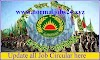 Ansar Battalion new job circular