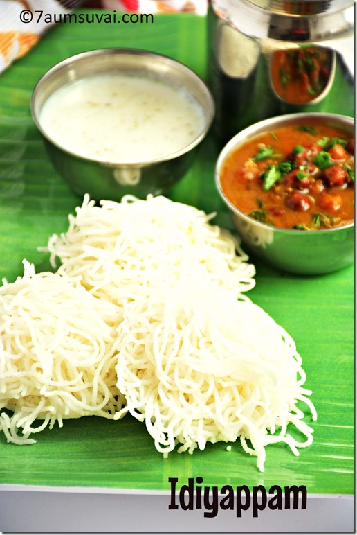 idiyappam / Idiyappam with rice flour