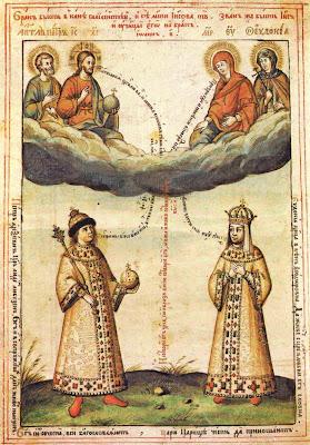 Миниатюра с изображением новобрачных