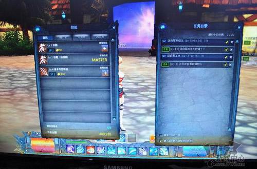 Tencent Games phát hành Kritika Online tại Trung Quốc 12