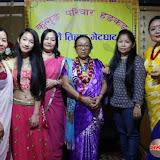दशै तिहार भेटघाट २०१५