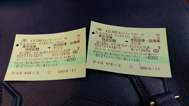 2016-06-22日本六日自由行-庭榛手機 (93)