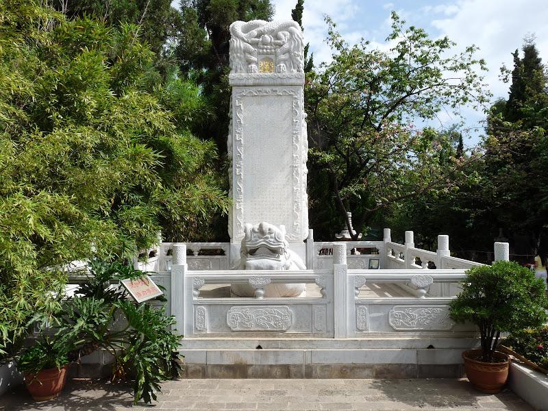 Chine .Yunnan . Lac au sud de Kunming ,Jinghong xishangbanna,+ grand jardin botanique, de Chine +j - Picture1%2B148.jpg