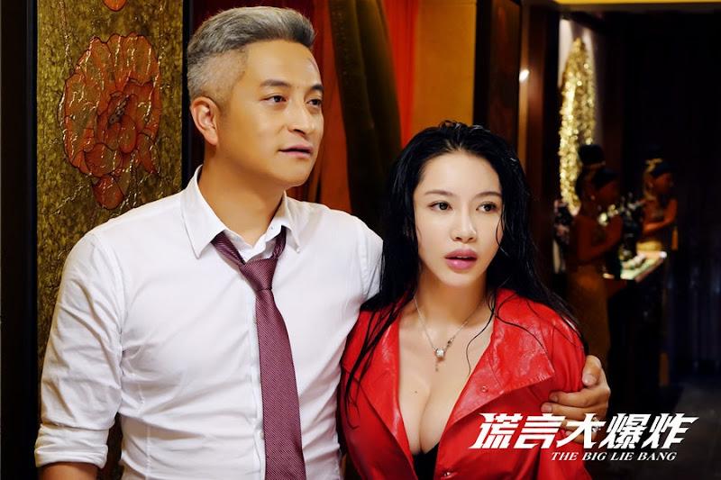 The Big Lie Bang China Movie