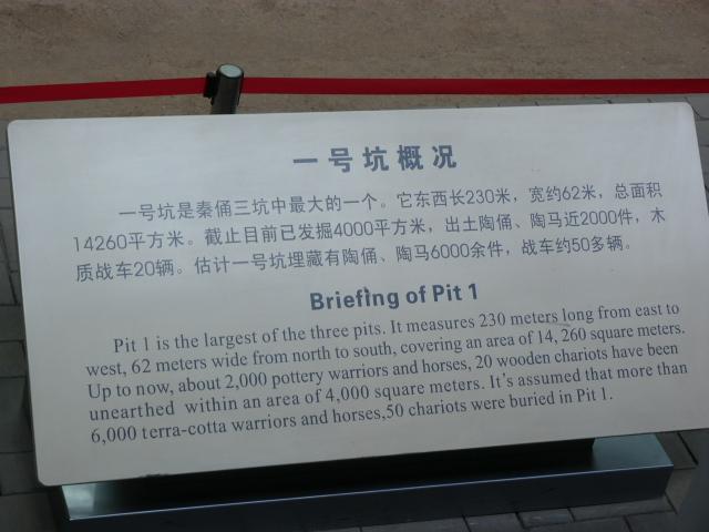 CHINE XI AN - P1070357.JPG