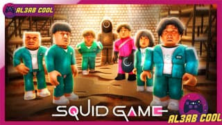 كيف تلعب لعبة الحبار squid game على Roblox
