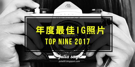 [topnine2017_00%5B3%5D]