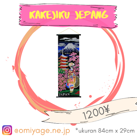 KAKEJIKU #0003