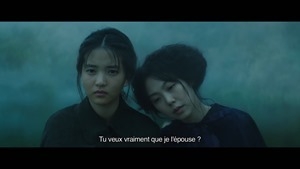 MADEMOISELLE - Bande-annonce officielle.mp4 - 00006