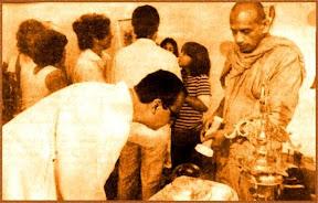 Bhante Puhuwelle Vipassi Nayaka Thero em 1991