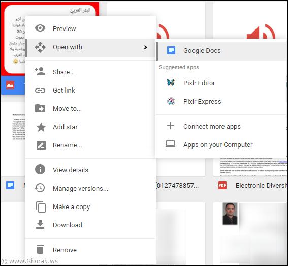 Open Google Docs