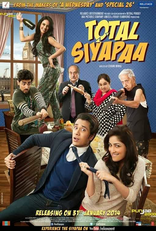 Poster Of Hindi Movie Total Siyapaa (2014) Free Download Full New Hindi Movie Watch Online At Alldownloads4u.Com