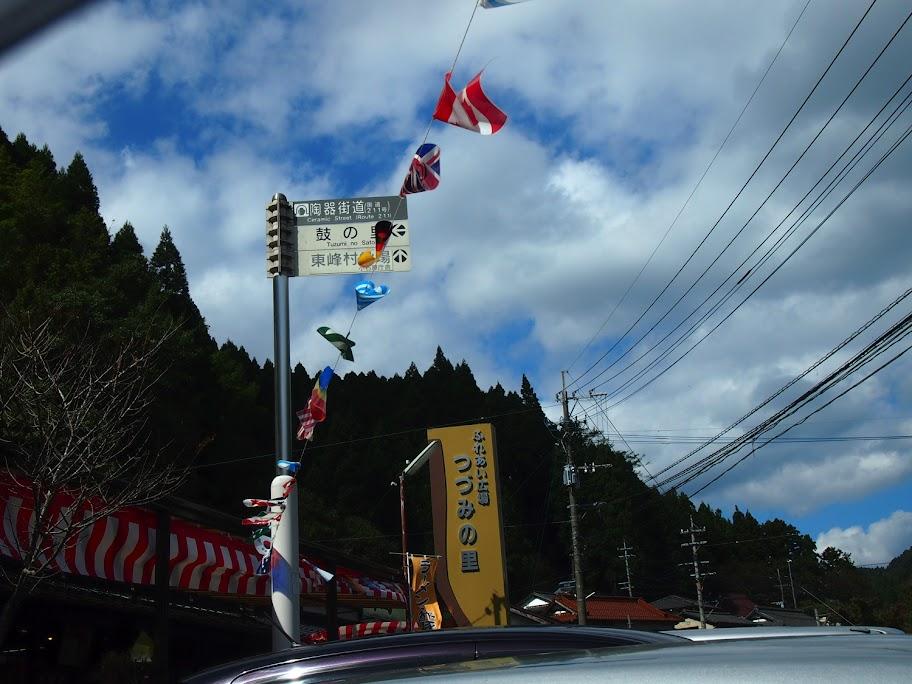 小石原 秋の民陶祭2015