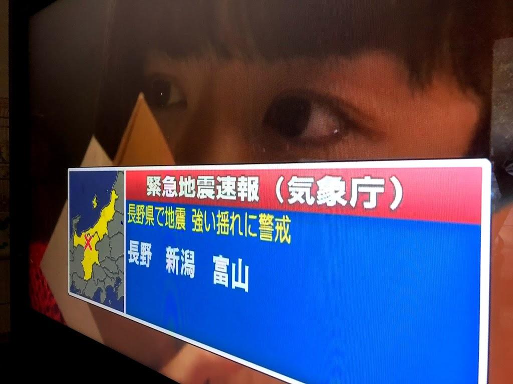NHK朝ドラ「半分、青い。」と緊急地震速報がリンクした