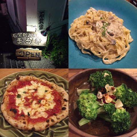 Maruki Pizza in Yomitan is probably one of the best Italian places on the Island. Wood fired oven and fresh made pasta! Yum!