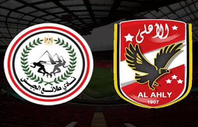 مشاهدة مباراة الاهلي وطلائع الجيش اليوم 31-10-2020 بث مباشر في الدوري المصري