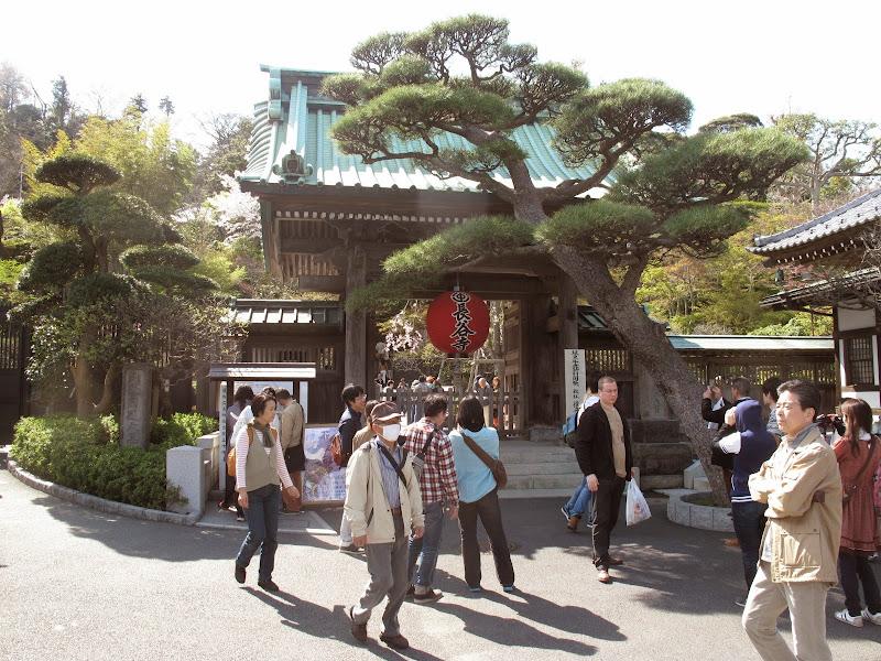 2014 Japan - Dag 7 - max-IMG_1776-0058.JPG