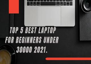 Top 5 Best laptops for beginners under 30000 2021.
