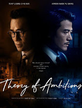 Theory of Ambitions Hong Kong Movie