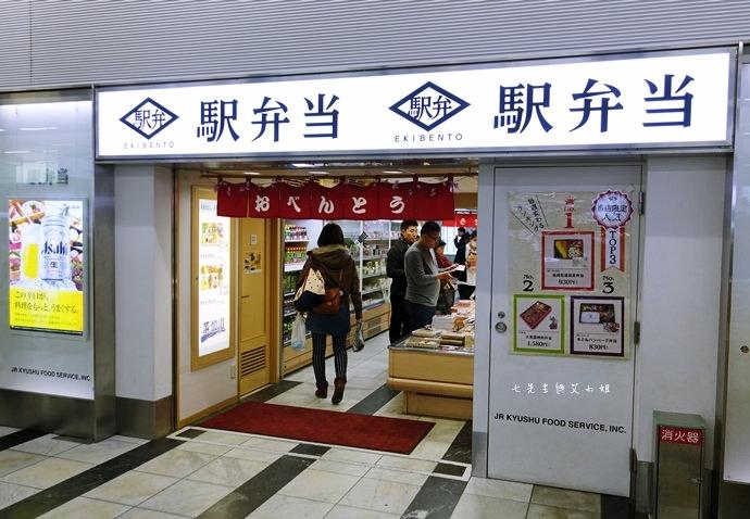 1 日本九州旅遊 鐵道便當 火車便當 車站便當 推薦