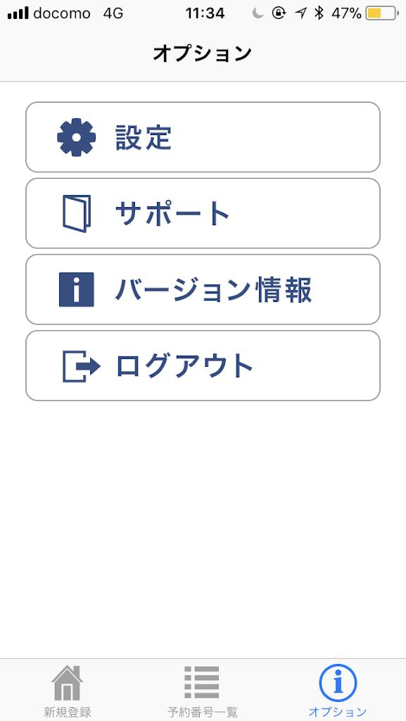 ネットで印刷 pdf パスワード