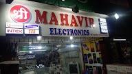Shree Mahavir Electronics photo 2