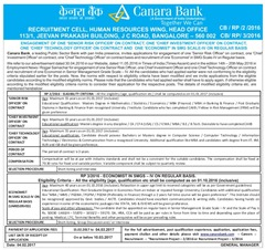 Canara Bank Advertisement 2017 indgovtjobs