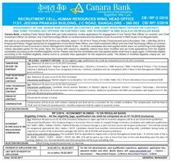 Canara Bank Advertisement 2017 indgovtjobs