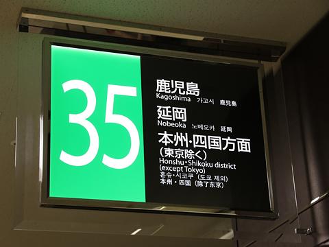 博多バスターミナル 3階高速バスのりば その3<br />