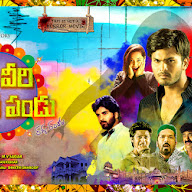 Veeri Veeri Gummadi Pandu Movie Wallpapers