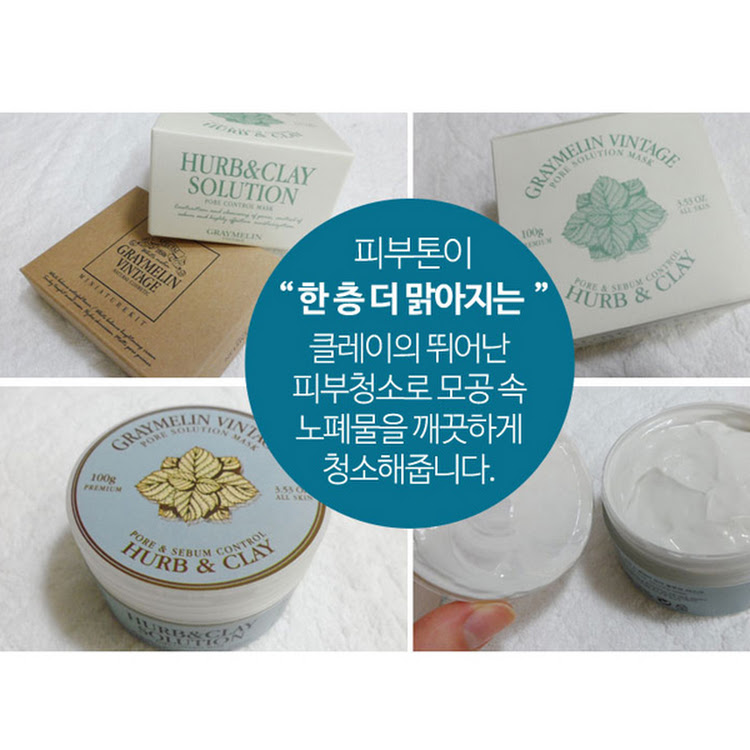 Graymelin Herb Clay Pore refining Mask Korea best pore minimizer 100g