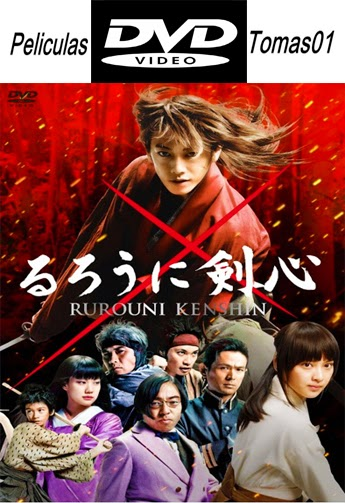 Rurouni Kenshin: El Guerrero Samurái (2012) DVDRip