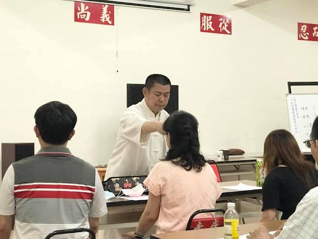 2020/10/15  ◎宇宙大道·萬真玄功◎  班別:台南中西區晚上班