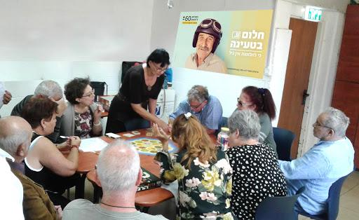 Novaya programma dlya pensionerov - Haifa.jpg